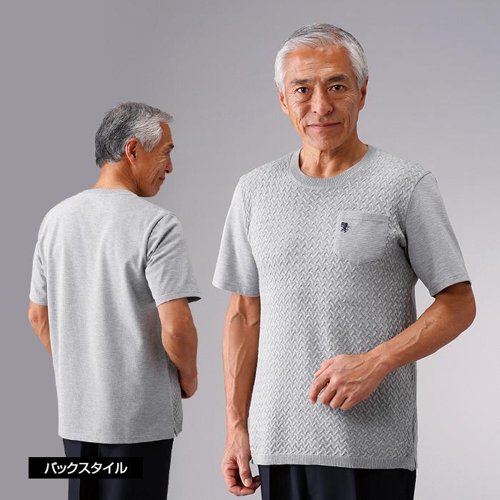 サルーンエクスプレス 爽やかカジュアルTシャツ2色組