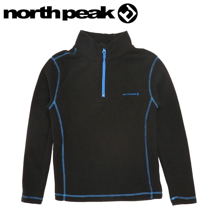 ノースピーク キッズ インナーウェア ハーフジップ フリース インナーシャツ ジュニア NP-8058