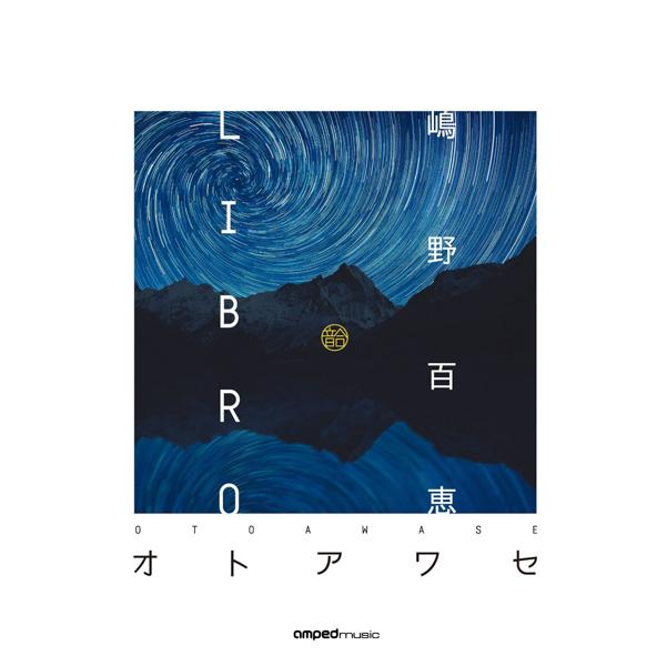 LIBRO x 嶋野百恵 - オトアワセ [CD] AMPED MUSIC (2015) JAPANESE HIPHOP&R&B