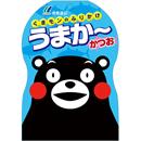【送料込 レターパック発送】くまモンのうまか〜かつおふりかけ 5個セット