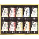 【父の日ギフト 特別ノベルティ付き】彩り香味 NIK-50