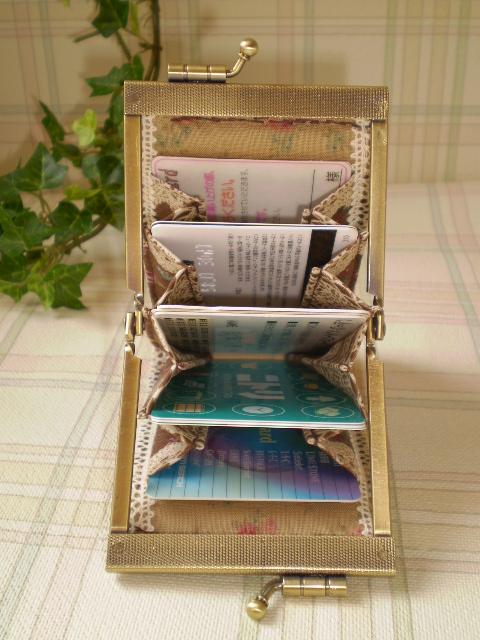 ◆Ku-47◆【口金】カードケースなどにどうぞ♪浮き足タイプ 7.5cm【型紙販売店あり】【梱包スペース4】