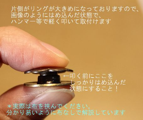 ◆M-19◆【マグネットボタン】お花型 1.7cm 5組セット【梱包スペース2】