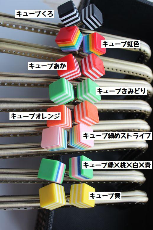 ◆Ku-99◆(在庫分で終了)【口金】ちょっと縦長!ミラーケースなどにも… カラー丸玉 15cm 色をお選びください【型紙販売店あり】【梱包スペース11】