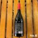 ウロコ印特製葡萄酒No.6