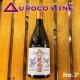ウロコ印特製葡萄酒No.7