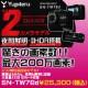 ユピテル指定店モデル! ドライブレコーダー SN-TW78d