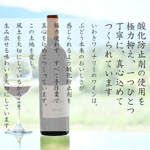 KOSHU 樽熟成 2017