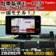 ユピテル ドライブレコーダー付レーザー&レーダー探知機 Z828DR