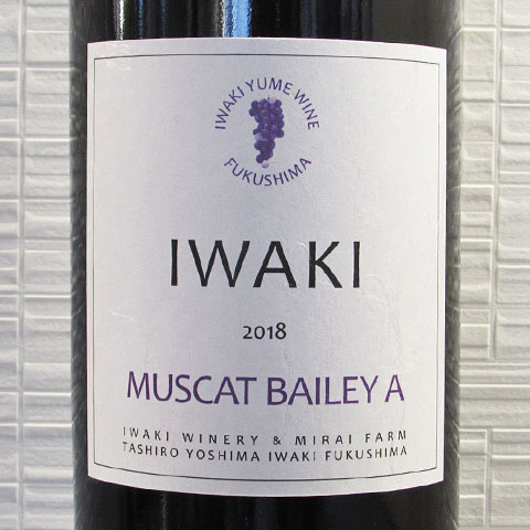 MUSCAT BAILEY A 2018