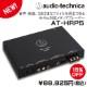 Hi-Resメディアプレーヤー AT-HRP5