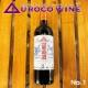 ウロコ印特選赤ワインNo.1