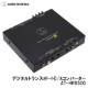 デジタルトランスポートD/Aコンバーター AT-HRD500