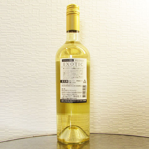 ソニックプラスセンターいわきオリジナルエキゾチックワイン白2017
