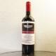 ユーズダイナーオリジナルエキゾチック赤ワイン