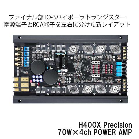 H400X Precision