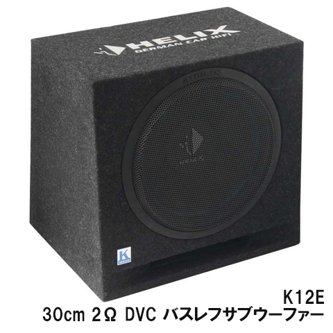 K12E 30cm 2Ω DVC バスレフサブウーファー