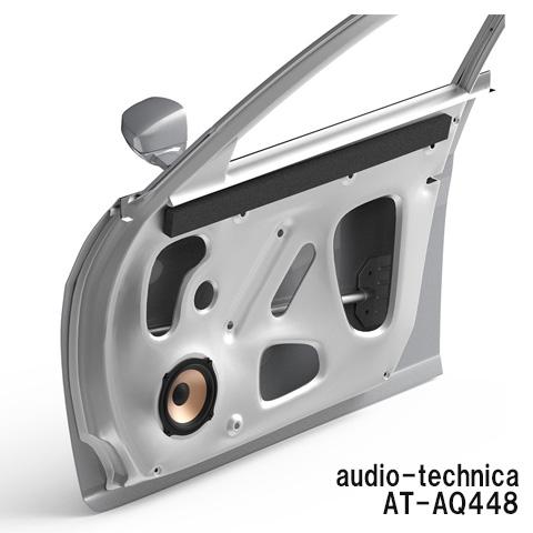 audio-technica AT-AQ448