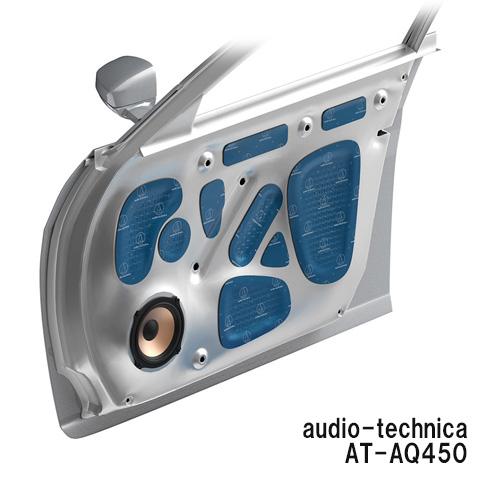 audio-technica AT-AQ450