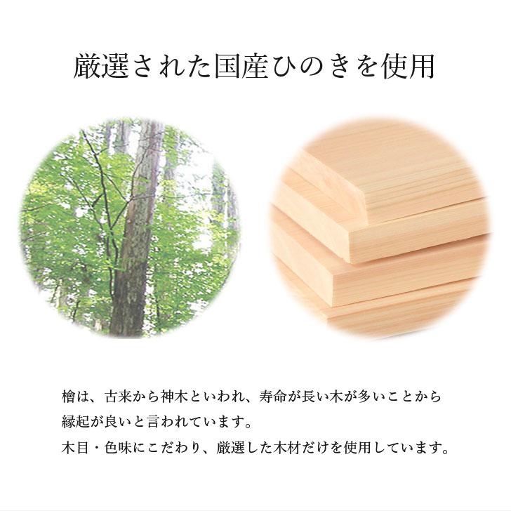 端午の節句 ヒノキの木製名前札《桐箱入り》 扇子