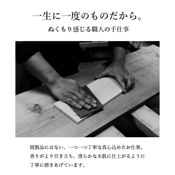 【木製フレーム入り】アクリルアニバーサリーボード A4サイズ