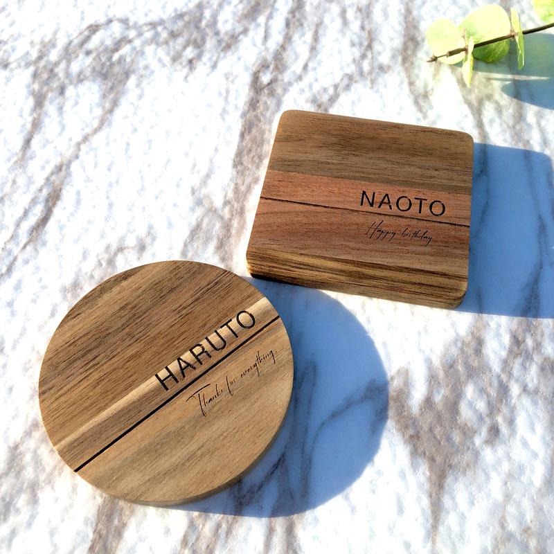 《新商品》名入れ メッセージ入れ【丸四角 木製コースター】