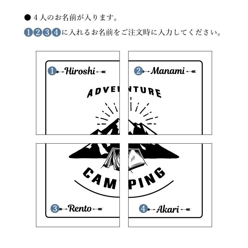 【カルテットコースター マウンテン柄】4枚セット