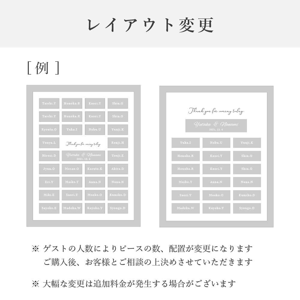 新商品【結婚証明書 ゲスト参加型】ミラーアクリル ゴールド アンティーク額
