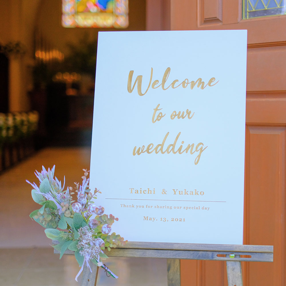 《新商品》木製ウェルカムボード A3サイズ カラー3種【Welcome to our wedding】送料無料