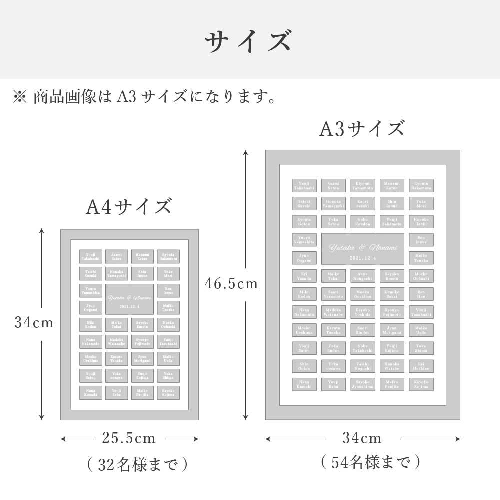 新商品【結婚証明書 ゲスト参加型】ミラーアクリル シルバー フェアリーピンクフレーム