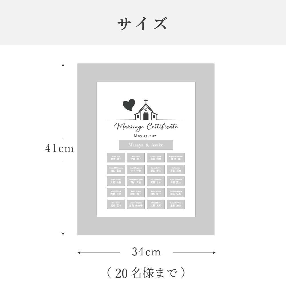 新商品【結婚証明書 ゲスト参加型】ミラーアクリル ゴールド アンティークシルバーフレーム