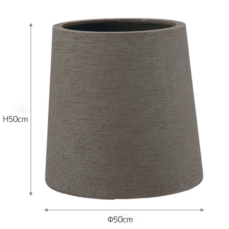 ヴォークス コラム ライトプランター Φ50【EB-VC5050】おしゃれ 大型 鉢 植木鉢 ガーデニング ポット プランター FRP