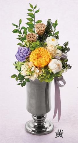 プリザーブドフラワーお供え花のアレンジ「光明」