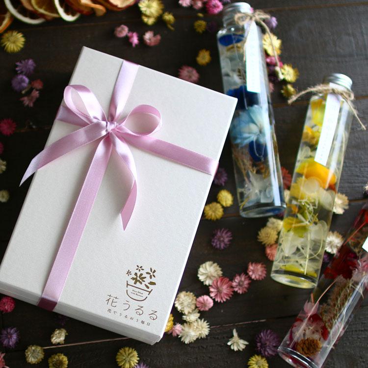 [ランプタイプ・Vivid ビビッド]【限定6個】花うるるのハーバリウム新作 ギフト プレゼントに最適