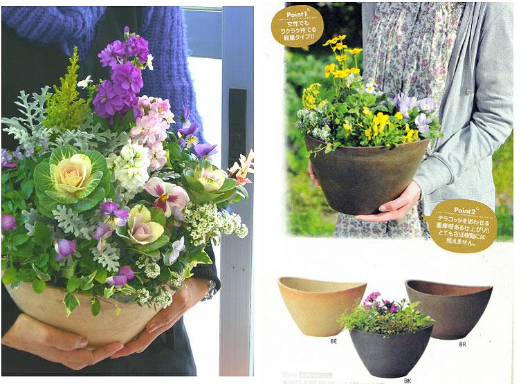 ありきたりな寄せ植えに満足できない方へ [花うるるのオーダーメイド寄せ植え] イメージ指定が可能な高級デザイナーズ寄せ植え【テラ】