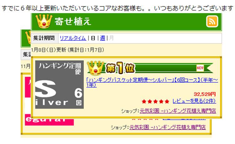 【new!お試し3回コース】「ハンギングバスケット定期便〜ゴールド」【3回コース】(3ヶ月〜半年間)