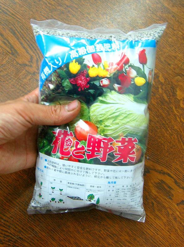 【メール便出荷可能!】◆多木の有機入り肥料【しき島6号・1kg】(N:P:K=6:8:6)