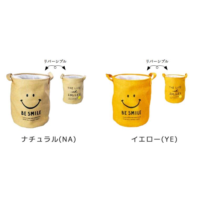 【全2色♪】人気 スマイル  「スマイル ジュート 鉢カバー L」【4482-A】