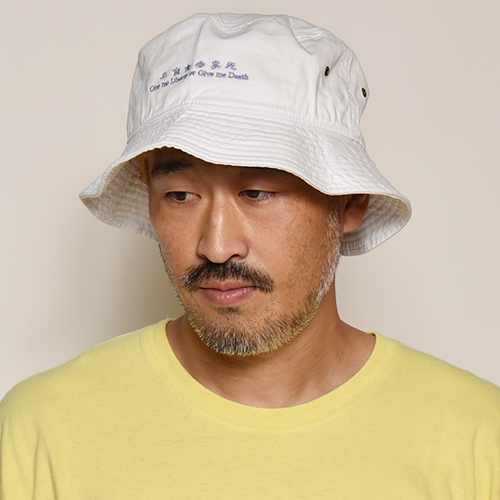 80's Replica Liberty or Death Bucket Hat(リバティーオアデス ハット)ホワイト [a-3997]