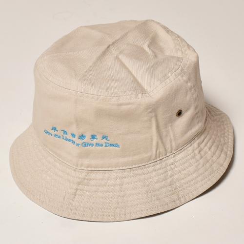 80's Replica Liberty or Death Bucket Hat(リバティーオアデス ハット)ベージュ [a-3998]