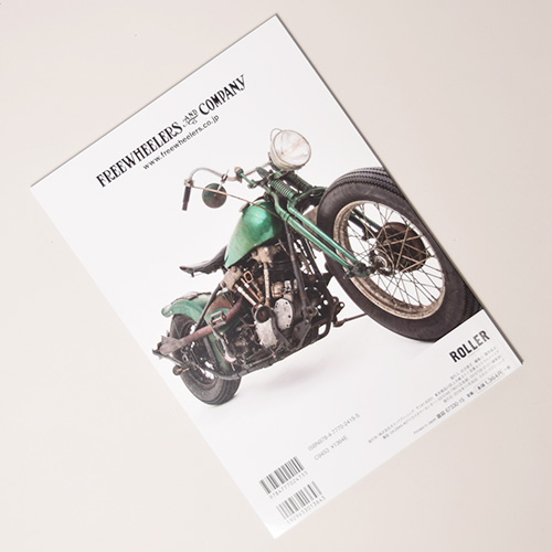 Roller Magazine(ローラーマガジン)#33 [a-3462]
