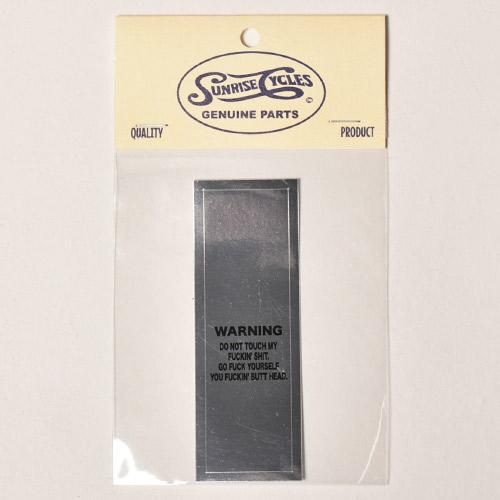 Sunrise Cycles×US/Warning Handlebar Sticker(サンライズサイクル×アス ステッカー)クローム [a-3862]