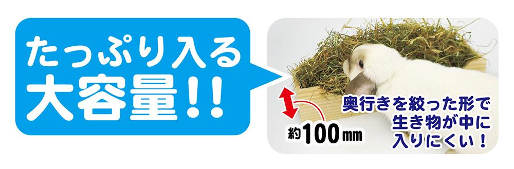 牧草カウンター