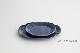 リアン 焼物皿(藍)
