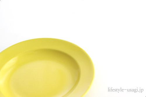 レコルテ200プレート(レモン)