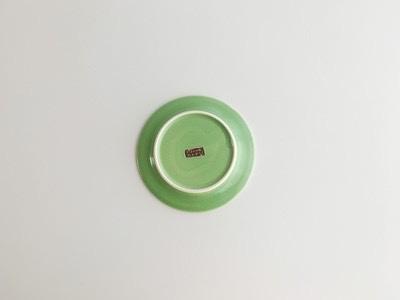 iroiro dis(S) green
