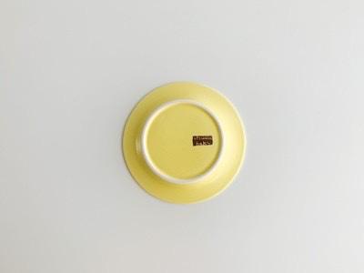 iroiro dis(S) yellow