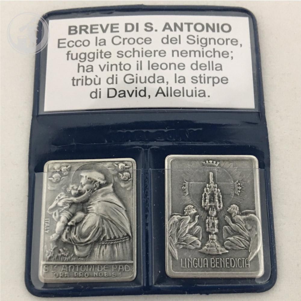 イタリア製 聖アントニオ(メタルカード:ブルー) サンタントニオ聖堂 直輸入 お守り 限定入荷 パドヴァ