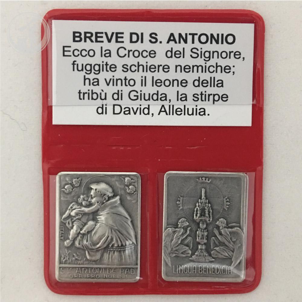 イタリア製 聖アントニオ(メタルカード:レッド) サンタントニオ聖堂 直輸入 お守り 限定入荷 パドヴァ