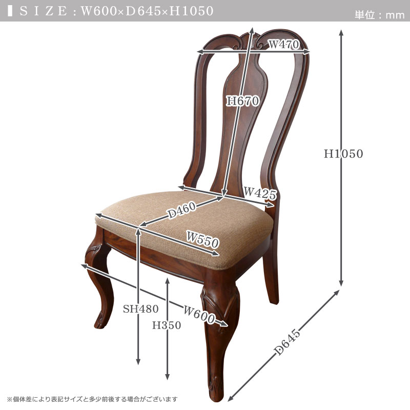 【ご予約受付中】クイーンアン ダイニングテーブルセット 6人掛け 8人掛け も可 伸長式 猫脚 猫足 アンティーク アンティーク調 クラシック テイスト 高級 エレガント 4人 6人 8人 7点セット 伸縮 ダイニングセット ダイニング テーブル 椅子 Legacy9180